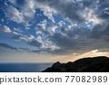 黃昏前的大海 77082989