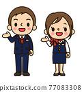 商務男女在這裡 77083308