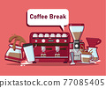 Coffee break of coffee cafe Vector illustration isolated 77085405