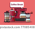 Coffee break of coffee cafe Vector illustration isolated 77085408