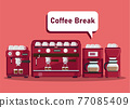 Coffee break of coffee cafe Vector illustration isolated 77085409