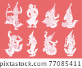 Traditional Thai Art, Vector illustration isolated 77085411
