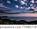 海 大海 海洋 77086718