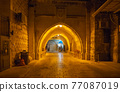 Ancient Street in Jewish Quarter ay Night, The Old City Jerusalem.  77087019