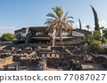 View of St Peters Pilgrimage Church in Capernaum Israel 77087027