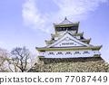 奧古拉城堡是一個美麗的櫻花觀賞時期 77087449