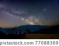 은하수 77088369
