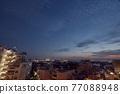 코스타미라 二色浜 77088948