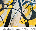 close up of colorful urban wall texture 77090228