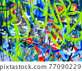 close up of colorful messy painted urban wall texture 77090229