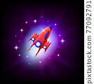 Ufo alien spaceship on the background of space and stars icon, vector illustration. 77092791