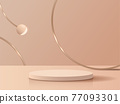 Cosmetic brown background minimal and premium podium display for product presentation branding and presentation. empty scene with spherical lights. studio stage with shadow. vector design 77093301