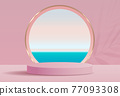 Cosmetic pink background and premium podium display for product presentation branding and packaging . studio stage with shadow of leaf and sea background. vector design 77093308