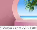 Cosmetic pink background and premium podium display for product presentation branding and packaging . studio stage with shadow of leaf and sea background. vector design 77093309