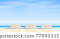 Cosmetic beach background and premium podium display for product presentation branding and packaging . studio stage with shadow of the sea and sky background. vector design 77093315