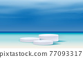 Cosmetic beach background and premium podium display for product presentation branding and packaging . studio stage with shadow of the sea and sky background. vector design 77093317