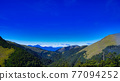Beautiful views of the mountains, blue sky, white clouds and fresh air. The scenery along the Central Cross-island Highway in Taiwan. December 2020. 77094252