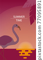Abstract summer background design for sale, banner, poster. Flat palm leafs, flamingo, sunset.  77095891