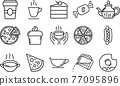 Set of fast food line icons. Includes slices of pizza, coffee, cake, donut, tea, hands with cup.  77095896