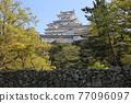 Himeji castle 77096097