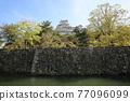 Himeji castle 77096099