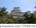 Himeji castle 77096100