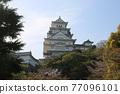 Himeji castle 77096101