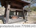 Himeji castle 77096143