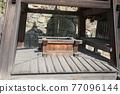 Himeji castle 77096144