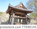 Himeji castle 77096145