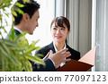 business man, business, a meeting 77097123