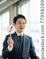 businessperson, employee, office worker 77098289