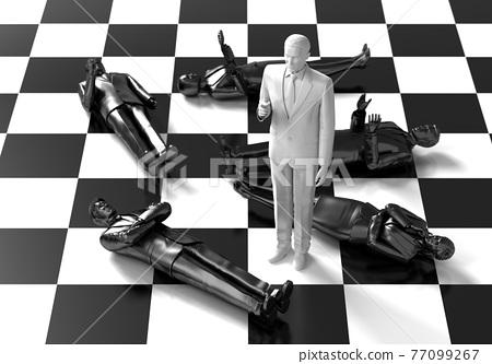 체스, 게임, 비즈니스 77099267