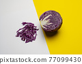 Red cabbage cut 77099430