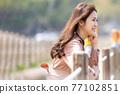 vixen, midinette, Woman 77102851