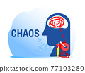 human head opposite mindset chaos and order in thoughts concept. vector illustration 77103280