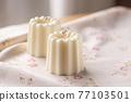 芳香蠟燭 蠟燭 芳香 77103501