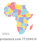 Smooth map of Africa continent 77104414