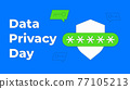Data Privacy day illustration 77105213
