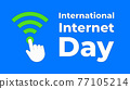 International Internet day illustration 77105214