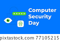 Computer Security Day illustration 77105215