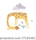 Cute Giraffe shelters Mouse and Birds from the rain 77105481