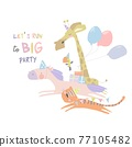 Birthday Card with Cute Animals running to the Party 77105482