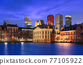 The Hague, Netherlands City Center Skyline 77105922