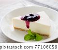 奶酪蛋糕 冷凍芝士蛋糕 蛋糕 77106059