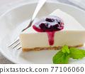 奶酪蛋糕 冷凍芝士蛋糕 蛋糕 77106060