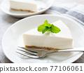 奶酪蛋糕 冷凍芝士蛋糕 蛋糕 77106061