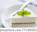 奶酪蛋糕 冷凍芝士蛋糕 蛋糕 77106063