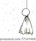 下雨 雨 多雨 77107466