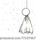 下雨 雨 多雨 77107467